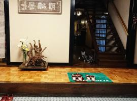 Tsukefuneya, Joetsu