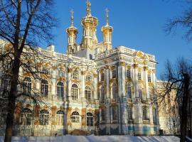 Квартира у Екатерининского дворца