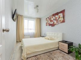 Apartment on Esenina 16, Minsk (Priluki yakınında)
