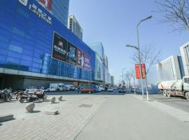 Yijia International Apartment Taiyuan, Taiyuan (Nanjiaoqu yakınında)