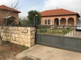 Villa Alma, Йесод-Амаала