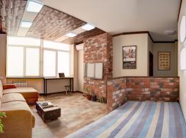 Luxury Loft-Style Apartment
