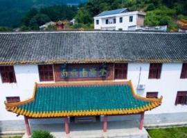 Suzhai Tang