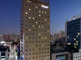首爾東大門華美達安可酒店, 首爾