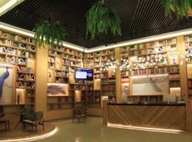 QianKunRun Boutique Hotel, Meizhou (Pingyuan yakınında)