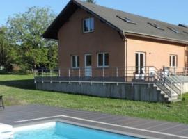 La maison du lac, Rocroi (рядом с городом Revin)
