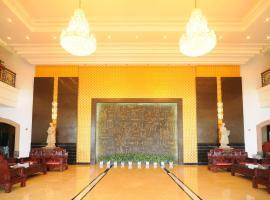 Yue Hai Hotel Shantou, Shantou (Chenghai yakınında)