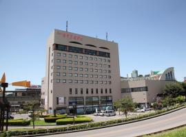 New Miyako Hotel Ashikaga, Ashikaga