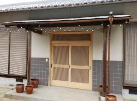 Inkyoya, Naoshima (Kagawa yakınında)