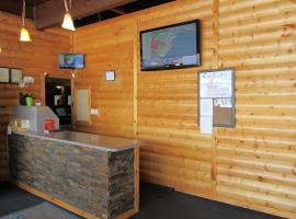 Shoal Lake Motor Inn, Shoal Lake (Near Riding Mountain National Park)