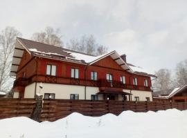 Alpine Chalet, Novoabzakovo