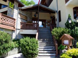 Hotel Ancolie - Champagny en Vanoise, Champagny-en-Vanoise