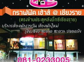 Graphic House @ Chiang Rai