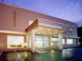 Seiko Grand Hotel
