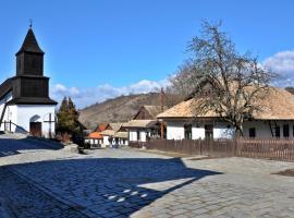 Nefelejcs Vendégház, Холлокё (рядом с городом Terény)