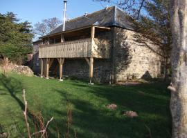 The Granary, Buckie (рядом с городом Portgordon)