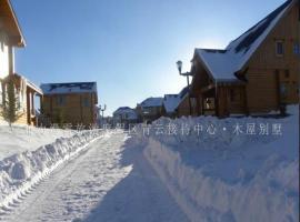 Yabulu Ski Resort Qingyun Tourist Hotel