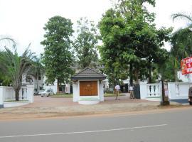Vijayapark Hotel, Kaduturutti