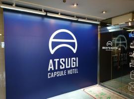 Atsugi Capsule Hotel, Atsugi (Ebina yakınında)