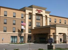 Hampton Inn Minneapolis/Shakopee