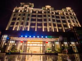 Yongdebao International Hotel Guangzhou, Conghua