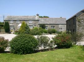 Talehay Cottages, Уэст-Лу (рядом с городом Lanreath)