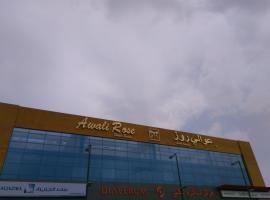 Awali Rose- Awali District Makkah