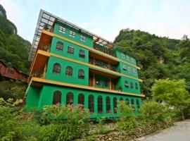 Zhangjiajie Laodaowan Treehouse Inn, Zhangjiajie (Erjiahe yakınında)