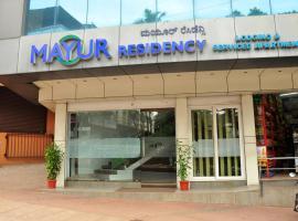 Hotel Mayur Residency