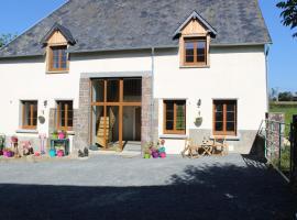 Normandy Gite Holidays, Lengronne (рядом с городом La Baleine)