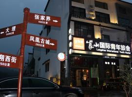 Liang Shan Youth Hostel, Xinning (Xiyan yakınında)