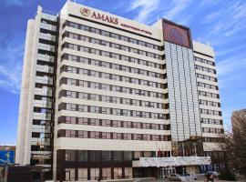 AMAKS コングレス ホテル