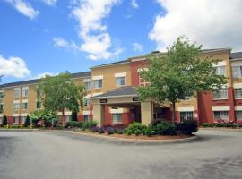 Extended Stay America - Boston - Burlington, Burlington