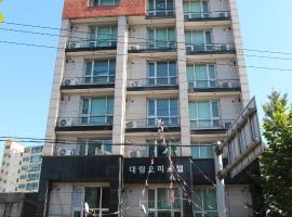 Daelim Residence, Seulas