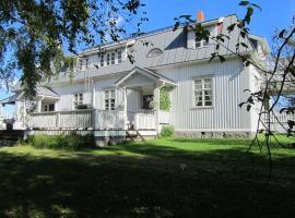 Hotelli Huiskankorpi / Aseman majatalo, Nivala