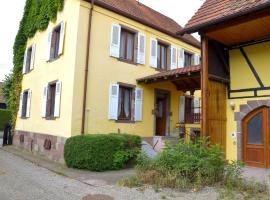 Claude, Bindernheim (рядом с городом Wittisheim)