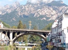 Huang Mountain Wangfeng Hotel, Гора Хуаншань