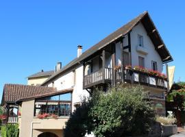 Hostellerie La Terrasse, Lacapelle-Marival (рядом с городом Saint-Maurice-en-Quercy)