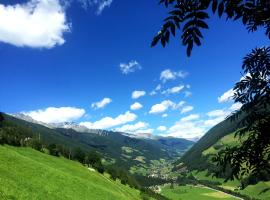 Großstahlhof Mountain & Panorama View