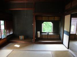 Kominka Guesthouse Awa