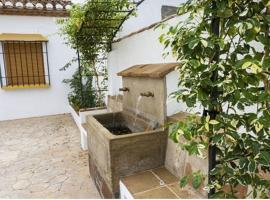 House in Almachar, Malaga 103704, Almáchar (рядом с городом Moclinejo)