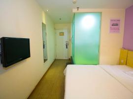 Beijing Shuangjing East Changan Hotel