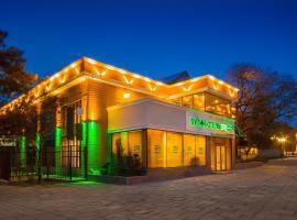Boutique Hotel Zelenyy Teatr