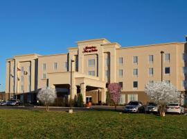 Hampton Inn & Suites Exmore - Eastern Shore, Exmore