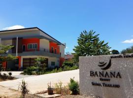 Banana Resort, Sadao