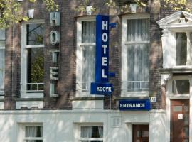 Family Hotel Kooyk