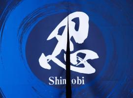 Shinobi House
