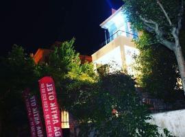 Ada Antik Otel, Buyukada
