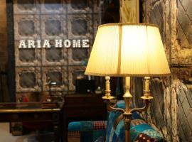 Aria 2 Home
