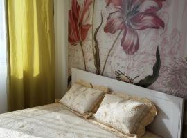 Apartment Tulip